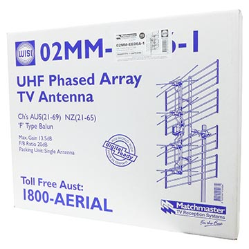 02MM-EE06A-1 - Phased Array 'F' Type Digital TV Antenna UHF (28-51