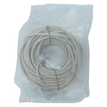 50MM-A008 - LAN (POE) Patch Cable 30M Packaging Image