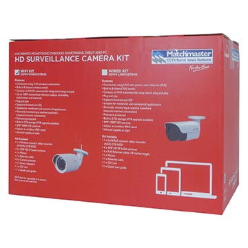 50MM-WN8CH2TB4B - Wi-Fi CCTV Security Kit 2TB Storage with 4x 2MP Cameras Packaging Image